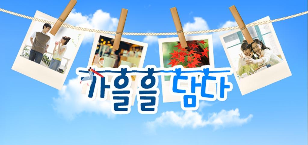 20160919_event201609_list