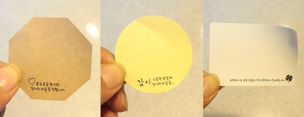 20170904_cleanKoreaChusuk_02