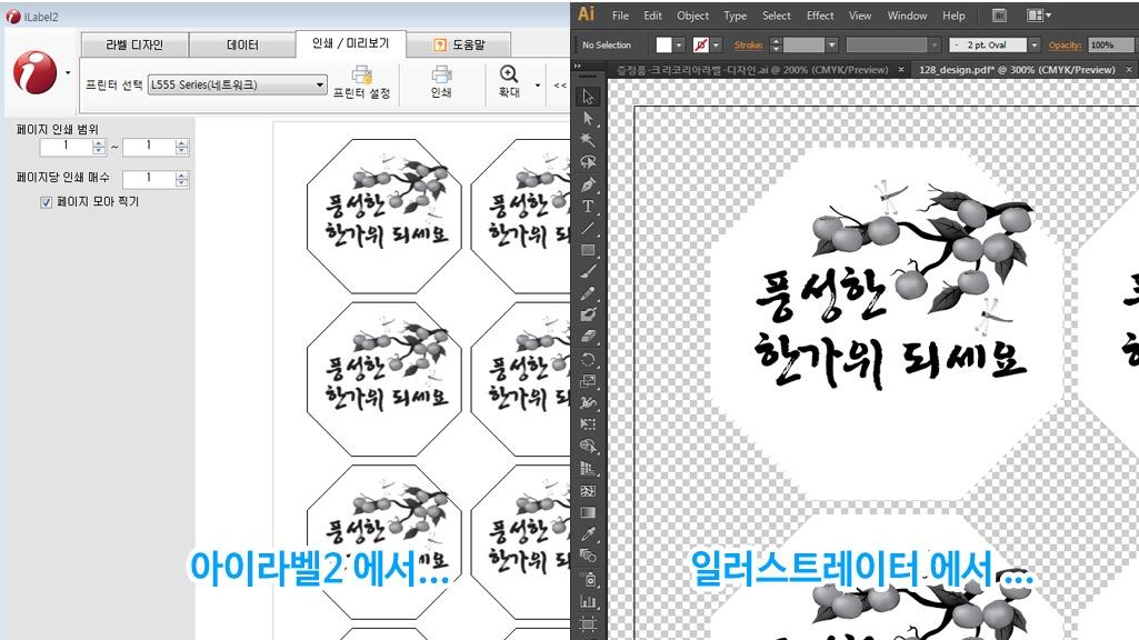 20170904_cleanKoreaChusuk_04