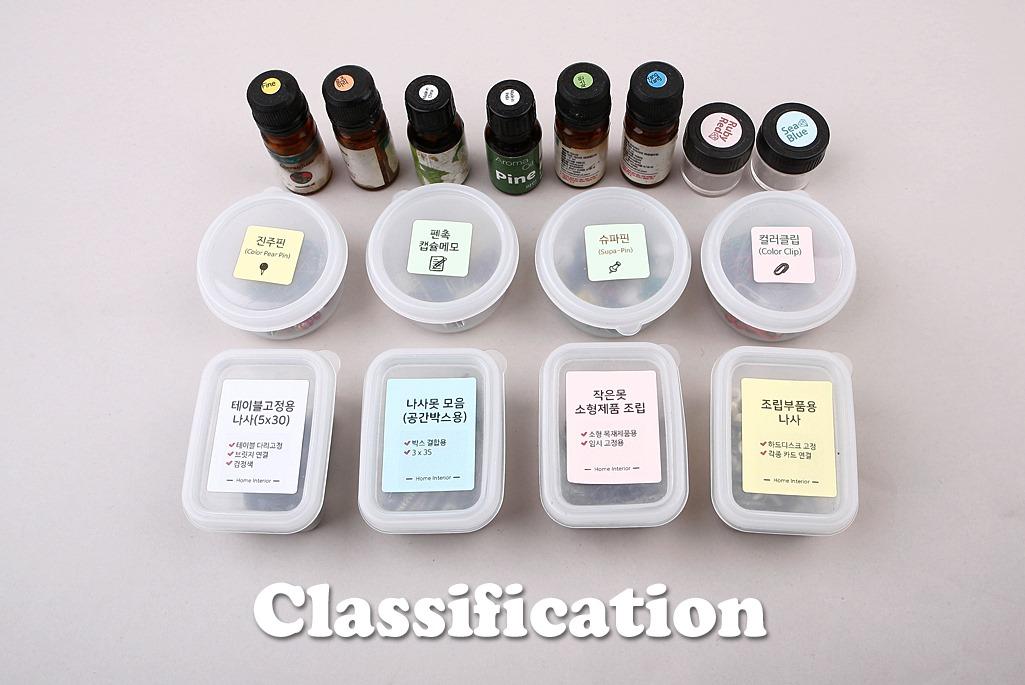 20181119_colorStyleClass-list