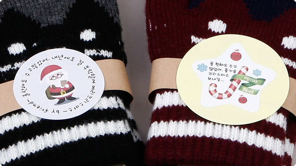 20181221_giftLabel-022