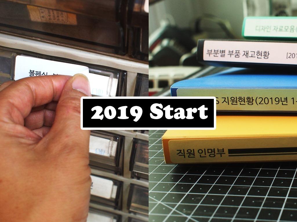 20190111_start-list