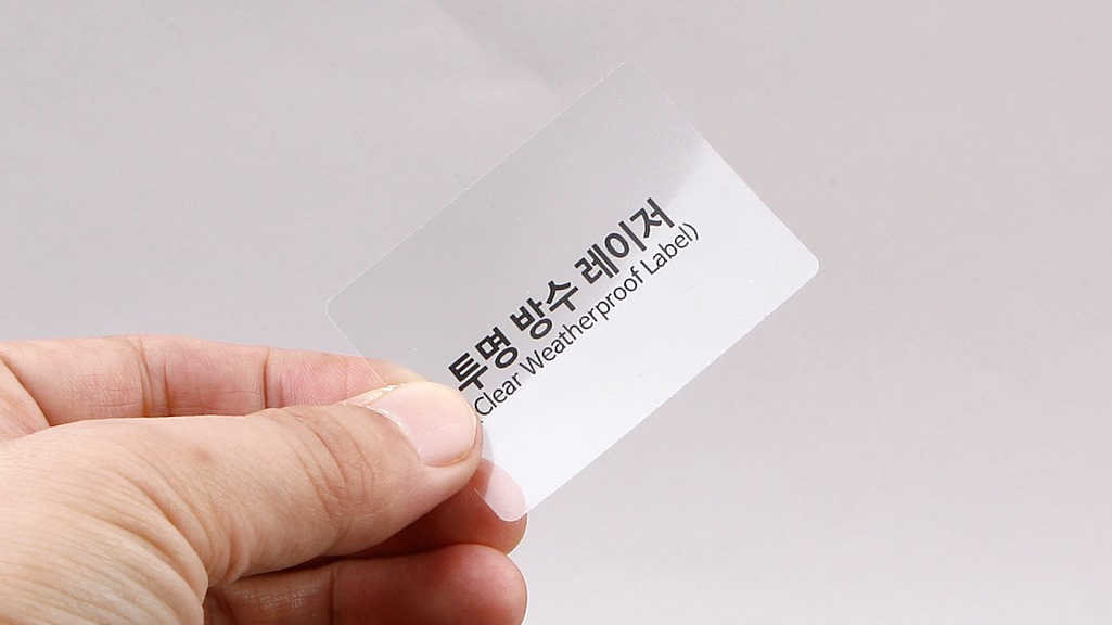 20190419_clearLabel-01