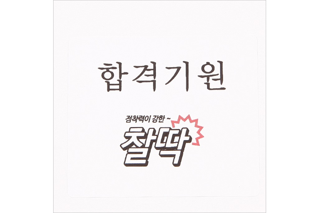 20191025_KL-Label-01