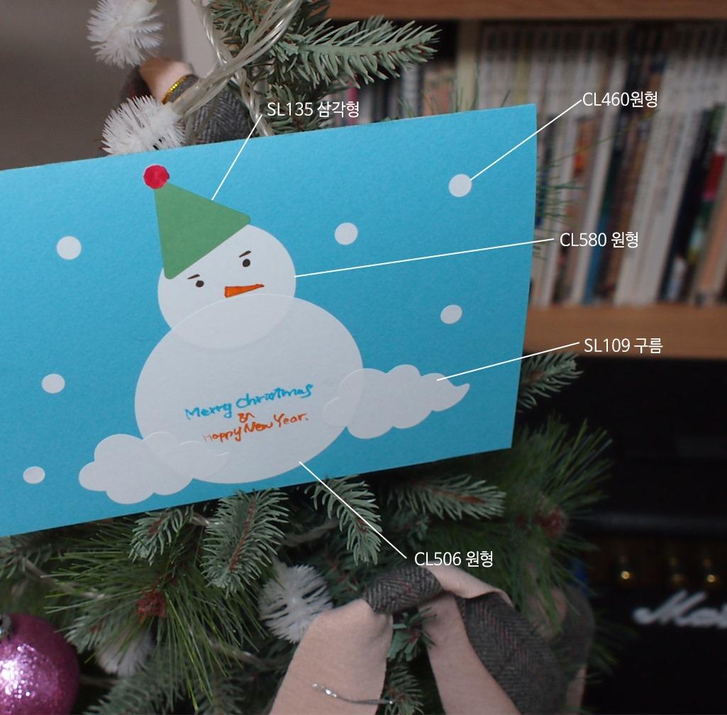 20191220_mas-card-11