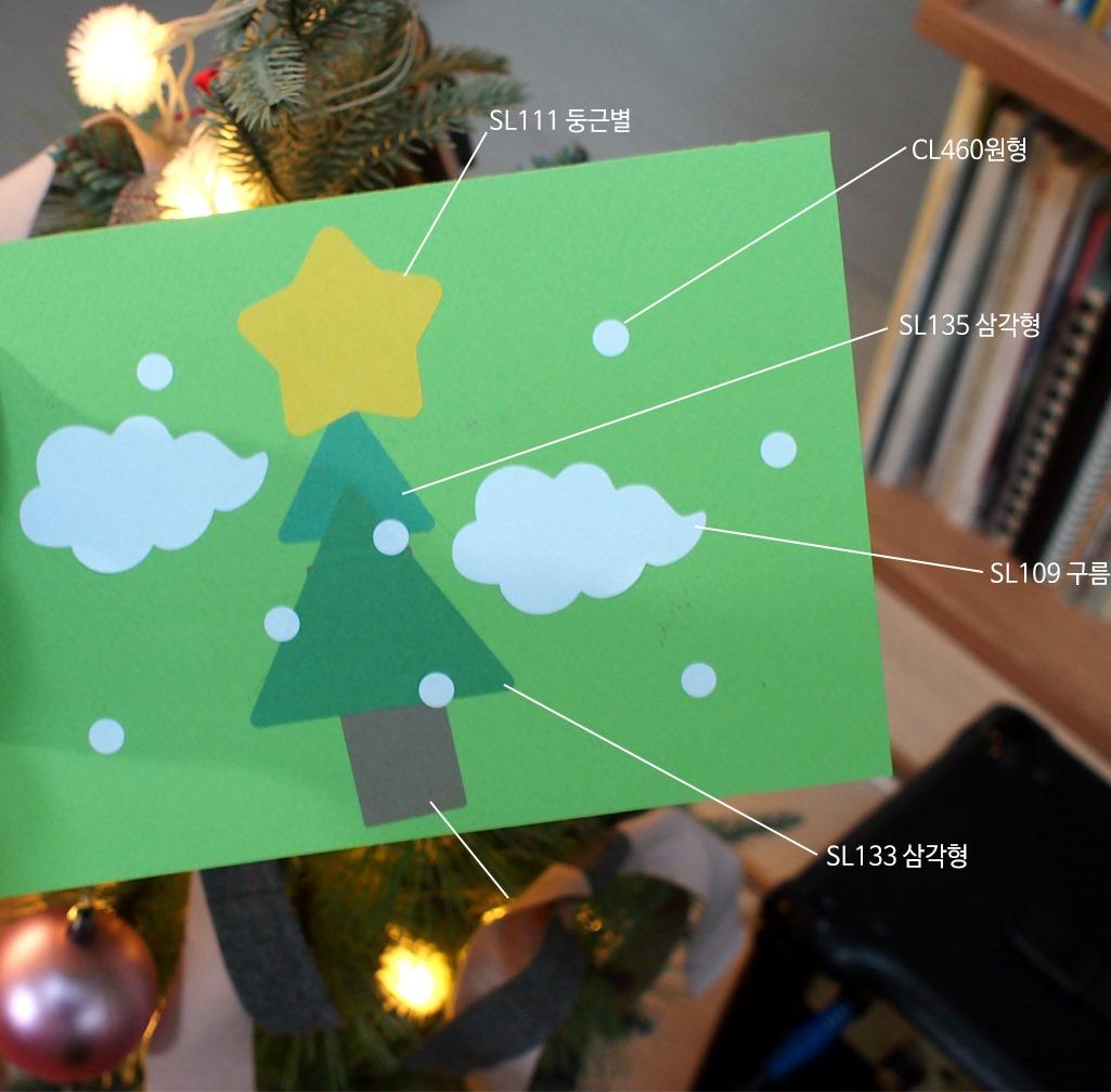 20191220_mas-card-12