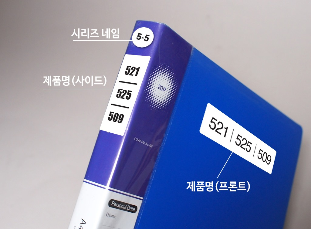 20200123_classLabel-04
